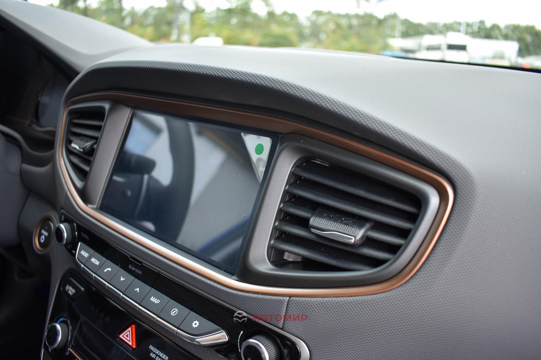 Ціна на електромобіль Hyundai IONIQ Electric - зафіксована в гривні! | Хюндай Мотор Україна - фото 16
