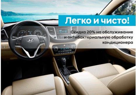 Спецпропозиції Hyundai у Харкові від Фрунзе-Авто | Техноцентр «Навигатор» - фото 14