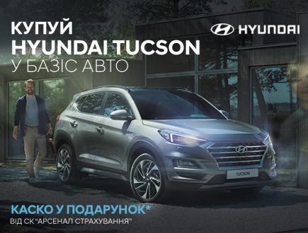 Спецпредложения на автомобили Hyundai | Техноцентр «Навигатор» - фото 8