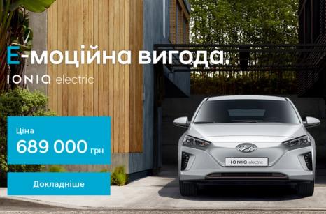 Спецпредложения на автомобили Hyundai | Техноцентр «Навигатор» - фото 9