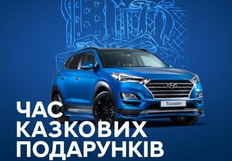 Спецпредложения на автомобили Hyundai | Техноцентр «Навигатор» - фото 13